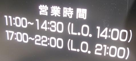 Sp1080918