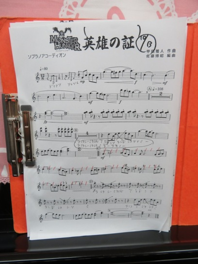 545_2
